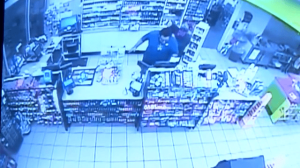 Police Search For Aggravated Robbery Suspect Who Fled With $27