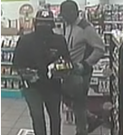 McAllen Police Seek to Identify and Locate Suspects In Robbery