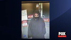 Mercedes Police Search For Suspect Wanted For Aggravated Robbery